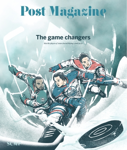 PostMagazine-20200119-PostMagazine-PostMagazine-001